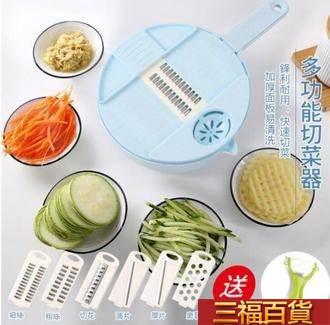 多功能切菜器 15件組 切菜機 磨泥器 切片器 刨絲器 擦絲24H現貨快出