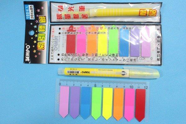 節奏螢光索引標籤 TP-501 螢光索引片標籤 (箭頭) 8色x20枚/一小包入{定50}~限量加贈可擦拭螢光筆一支送完為止~