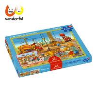 益智拼圖推薦到Spiegelburg 熊熊 工作中盒裝拼圖 (20片X2)就在J-KAI 婕凱進口家品玩具推薦益智拼圖