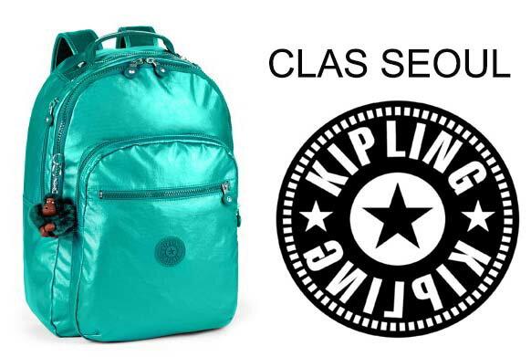 OUTLET代購【KIPLING】時尚經典Seoul旅行袋 斜揹包 肩揹包 後揹包 天空藍 0