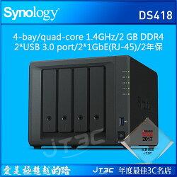 【滿千折100+最高回饋23%】Synology群暉科技 DS418 4Bay NAS 網路儲存伺服器