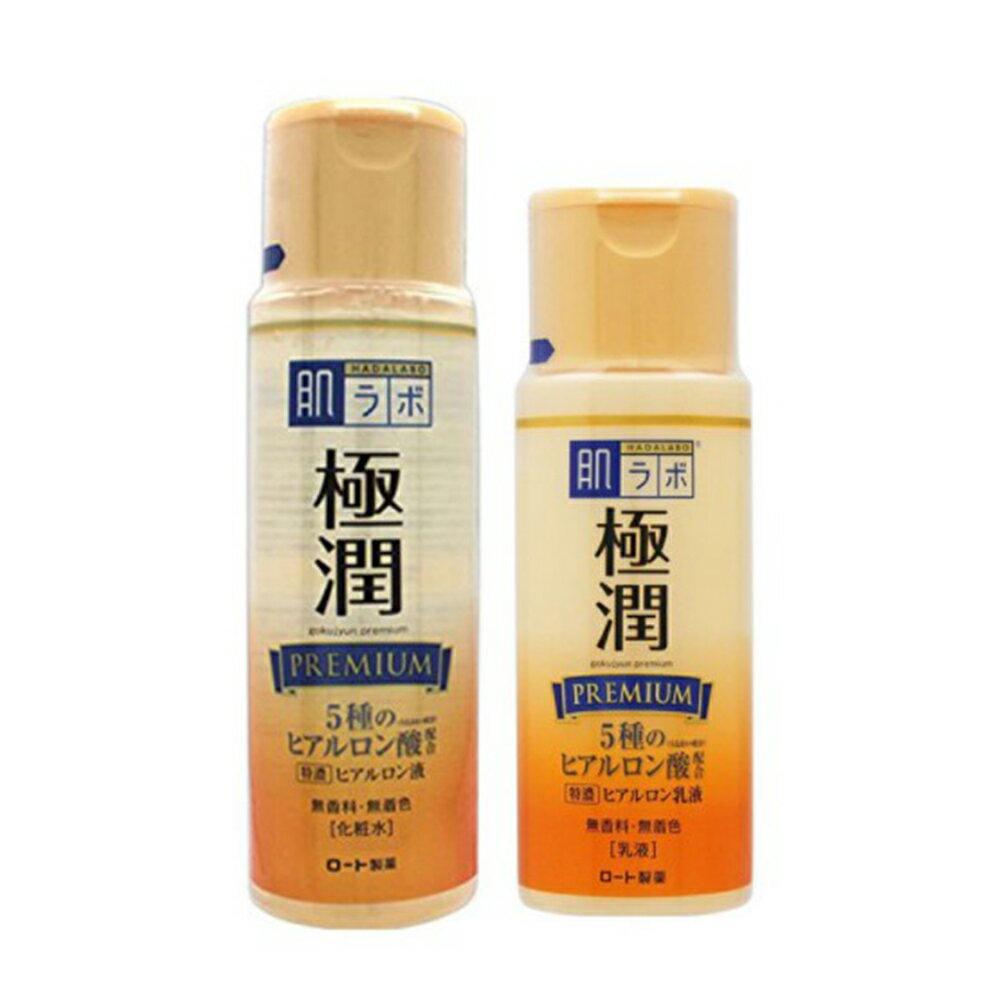【Hada-Labo肌研】 極潤金緻特濃保濕精華水/精華乳 170ml/140ml
