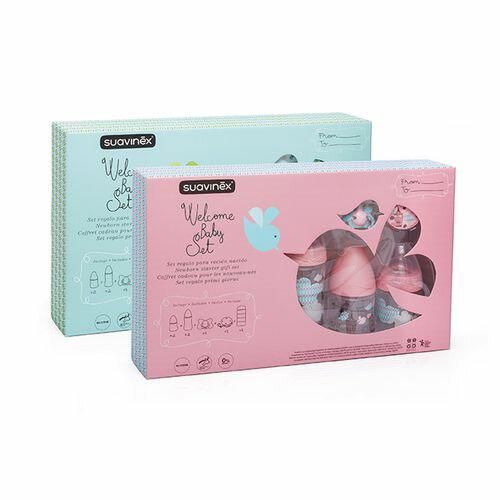 西班牙 Suavinex 寶寶禮盒-藍色(奶瓶、奶粉盒、安撫奶嘴、掛鍊)★愛兒麗婦幼用品★ 2