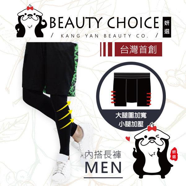 【姍伶】台灣製造 儂儂 non-no 運動壓力褲襪(男) x 1件入