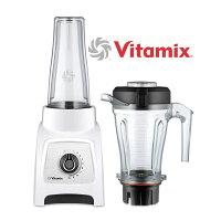 清涼冰淇淋機到Vitamix S30 輕饗型全食物調理機 白(再贈0.6L調理杯)就在最便宜網路量販店推薦清涼冰淇淋機