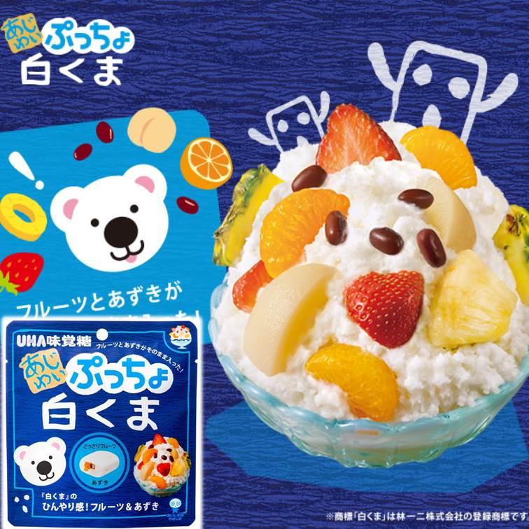 【UHA味覺糖】期間限定 噗啾白熊綜合水果紅豆剉冰風味軟糖 60g ???????? 白?? 日本零食