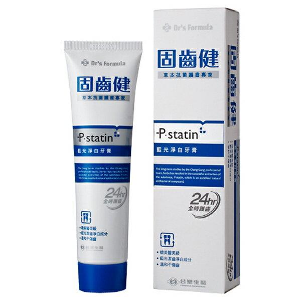 【台塑生醫】Dr #x27 sFormula 固齒健-藍光淨白牙膏120g/ C6EEBB