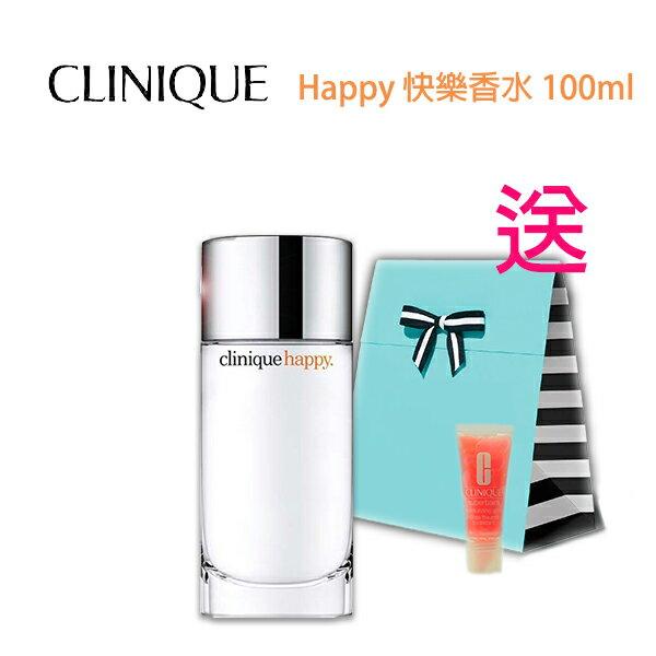 CLINIQUE倩碧 HAPPY快樂女性香水100ml 含原廠禮盒 情人節禮物  (附原廠禮盒包裝 提袋)