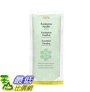 [8美國直購] Gigi Paraffin Wax, Eucalyptus, 16 Ounce 蜜蠟護手 巴拿芬蠟 桉樹 茶樹精油味
