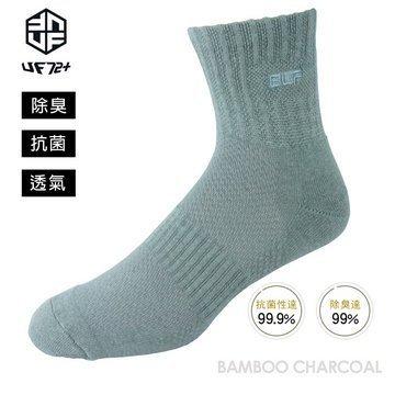 【UF72】elf 除臭 竹炭 網狀 透氣 足弓 氣墊襪 UF5815 24-26 男女適用 (3色)(任選1件)