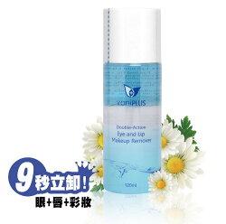 【vaniPLUS 薇霓進階】洋甘菊眼唇卸妝液(120ml)