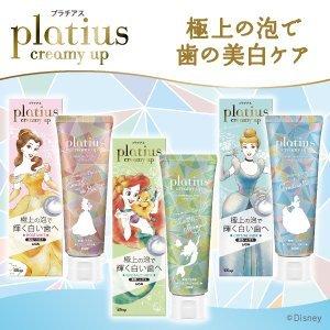 日本【LION】Platius 迪士尼公主限定泡沫亮白牙膏