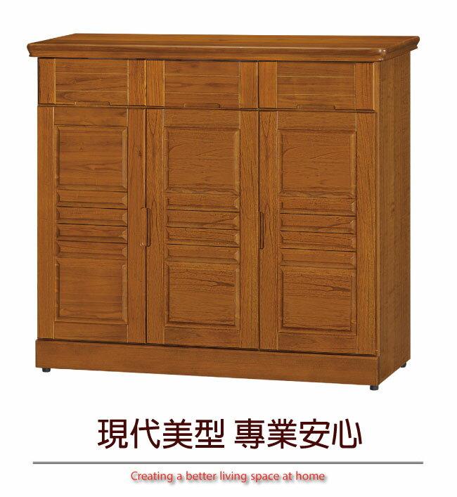 【綠家居】米羅歐   時尚4尺實木三門中鞋櫃/玄關櫃