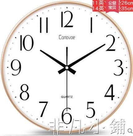 掛鐘凱諾時掛鐘客廳鐘表個性創意時鐘現代簡約大氣掛表時尚石英鐘家用LX