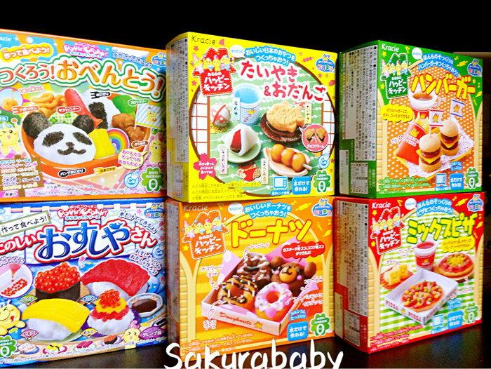 快樂廚房 DIY日本手作點心 知育果子 扮家家酒 壽司 漢堡 和式小點 便當遊戲 美式披薩 多拿滋 手作DIY 櫻花寶寶