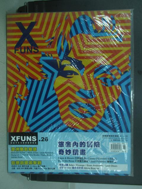 【書寶二手書T1/設計_QNX】Xfuns放肆創意設計_26期_旅社內的冒險奇妙壁畫等