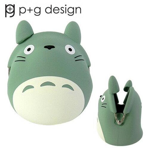 綠色款【日本正版】龍貓 立體造型 矽膠 零錢包 防潑水 耳機收納 p+g design POCHI 宮崎駿 - 589883