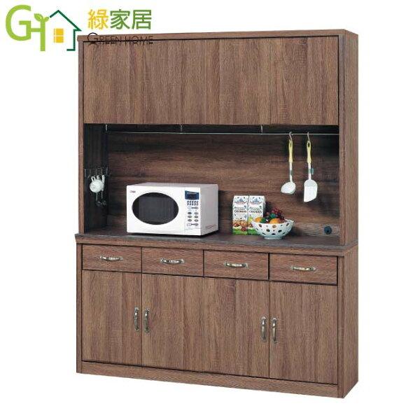 【綠家居】歐尚時尚5.3尺火燒石面餐櫃收納櫃組合(上+下座)