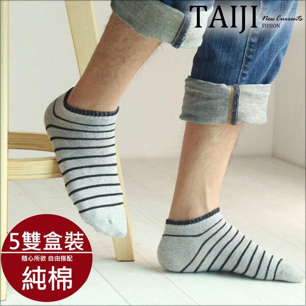 條紋短襪‧條紋棉質短襪5色一組‧五色【NQZH001】-TAIJI-