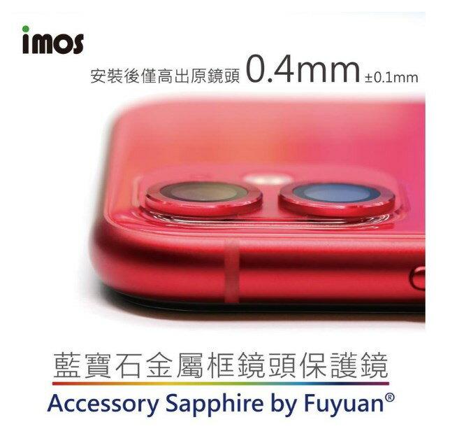 【iMos】藍寶石鏡頭保護貼 二鏡頭 鏡頭貼 iPhone 11 (6.1吋) 原廠公司貨
