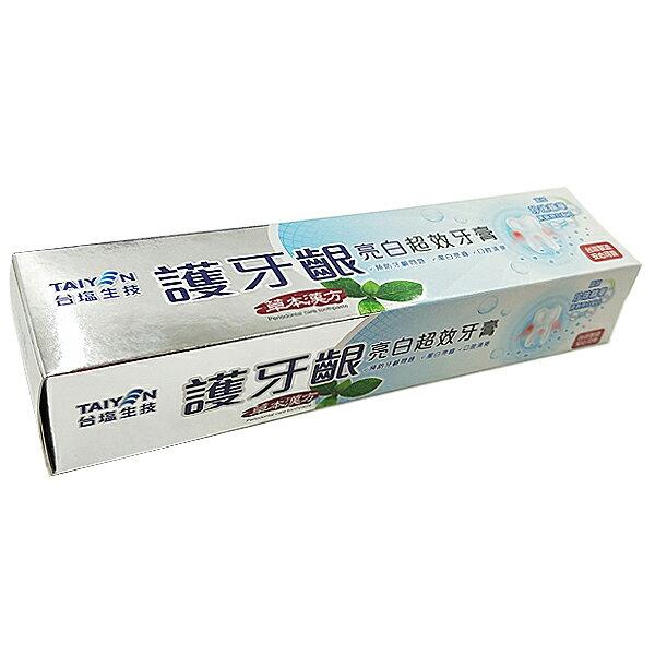 台鹽 護牙齦 亮白超效牙膏 140g