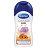 Baan 貝恩 -【有機系列】Bubchen 金盞花嬰兒乳液 Calendula Milk 200ML 0