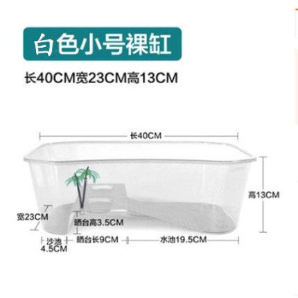 烏龜缸 半透明養殖池烏龜缸水陸缸水龜帶曬臺養龜箱兩栖攜帶大烏龜塑膠箱『J4470』 0