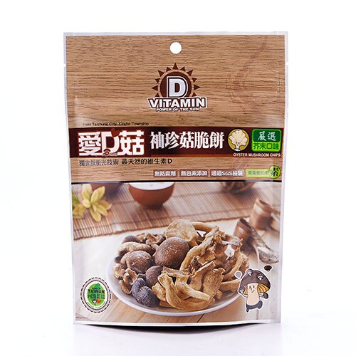 芥茉袖珍菇脆餅