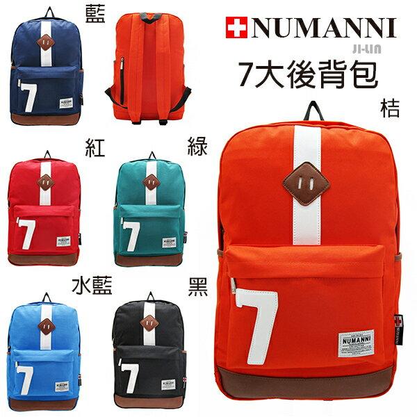 25-8812【NUMANNI 奴曼尼】 大7百搭實用休閒雙肩後背包 (六色)
