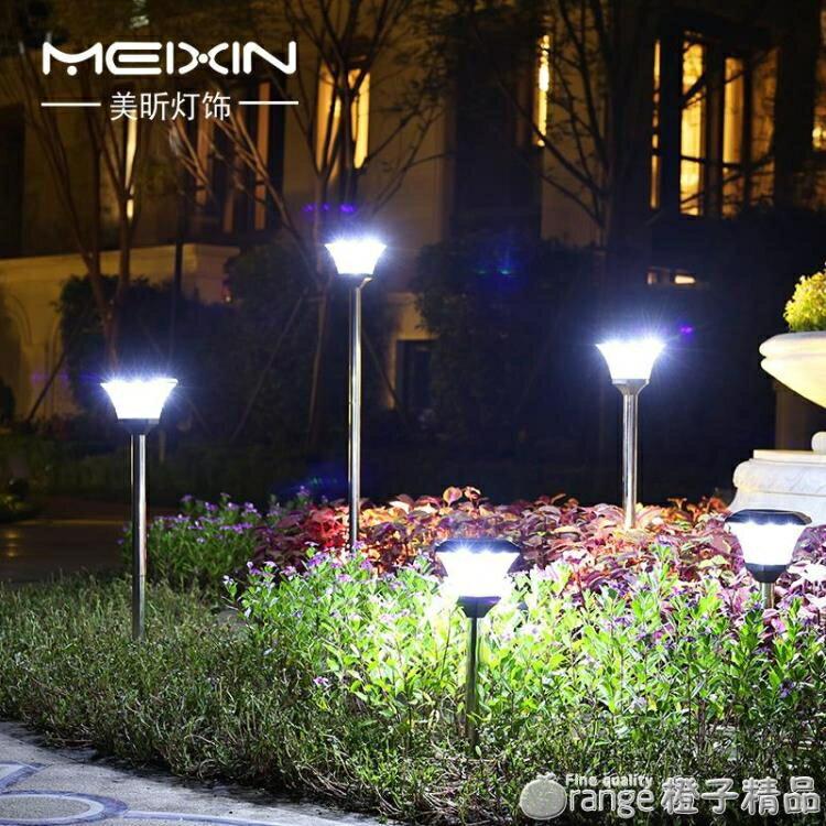 太陽能燈草坪燈防水家用超亮照明感應新農村柱頭壁燈戶外庭院路燈