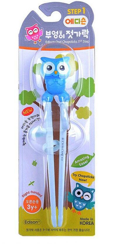 【淘氣寶寶】【韓國進口】 Edison 愛迪生 Owl貓頭鷹兒童學習筷 藍色(右手專用)(第一階段)【保證原廠公司貨】