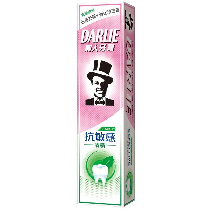 黑人 抗敏感清新牙膏120g