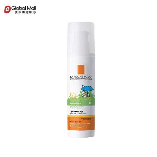 理膚寶水 安得利嬰兒防曬乳SPF50+_艾爾仕