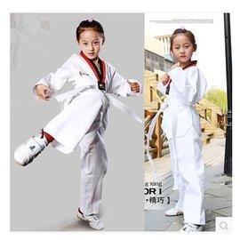 ~拳道服~夢櫻~成人款~全棉~160~190cm~3件 套~1套 組~兒童款成人款100%