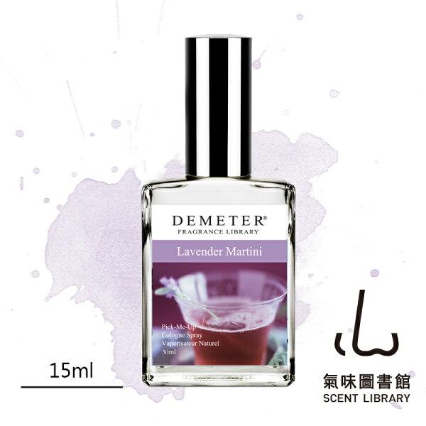 氣味圖書館:【氣味圖書館】LavenderMartini薰衣草馬丁尼情境香水15ml
