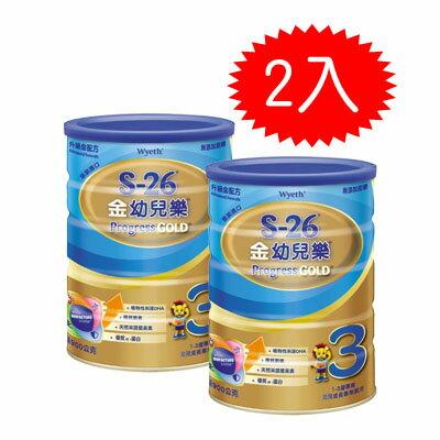 【悅兒樂婦幼用品?】惠氏 S-26金幼兒樂升級配方900g-2罐