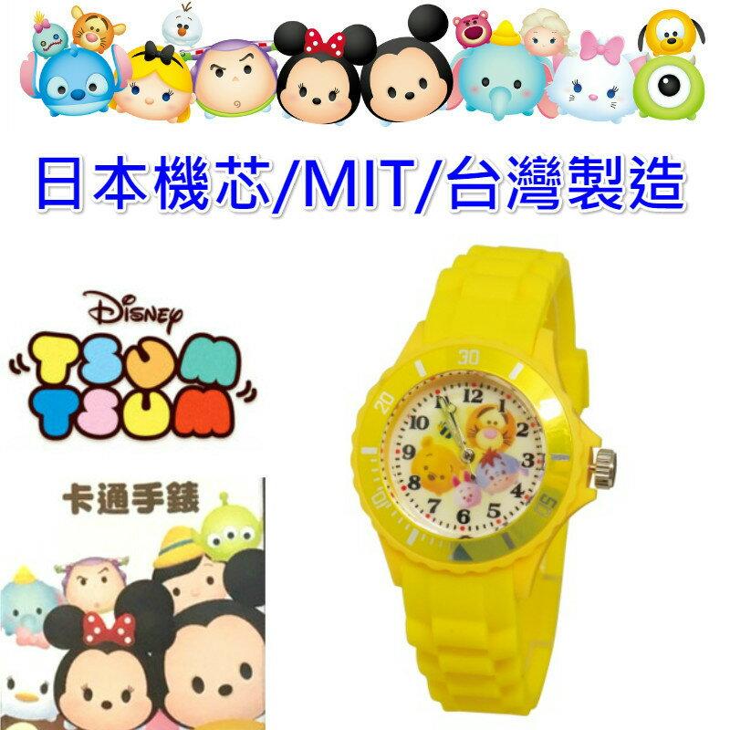 【禾宜精品】迪士尼 滋姆 TSUM 紅色艾莎 醜丫頭運動型兒童手錶 夜光指針 日本機芯 台灣製造 TS-1002