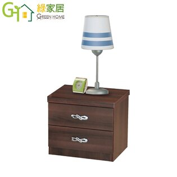【綠家居】夏可雅時尚1.6尺二抽床頭櫃收納櫃(三色可選)
