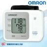 omron歐姆龍手腕式血壓計 HEM-6121 來電享優惠特價