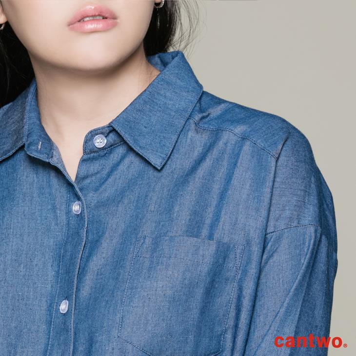 cantwo丹寧感長袖襯衫(共一色) 5