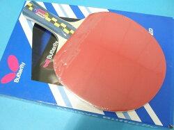 Butterfly蝴蝶牌桌球拍 NAKAMA S4五層合板+碳纖維板桌拍(負手板)/一支入{特1300}