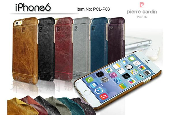 [ iPhone6/6S ] Pierre Cardin法國皮爾卡登4.7吋高級牛皮品牌經典不敗款真皮手機殼/保護殼