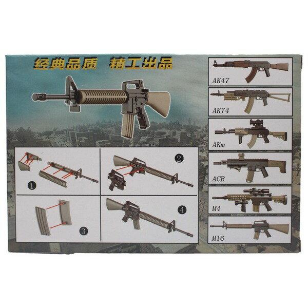 DIY模型槍 D007-1~6 特種兵槍模型1:6(有6款) / 一款入 { 促30 }  大吉大利 每天吃雞 仿真模型步槍~鑫 2