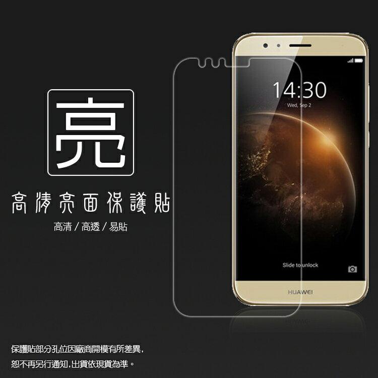 亮面螢幕保護貼 華為 HUAWEI G7 Plus 保護貼 軟性 高清 亮貼 亮面貼 保護膜 手機膜