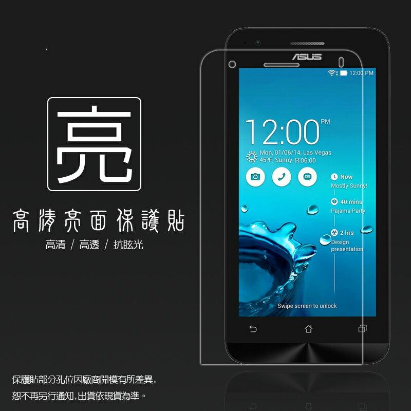 亮面螢幕保護貼 ASUS ZenFone C ZC451CG 4.5吋 Z007 保護貼