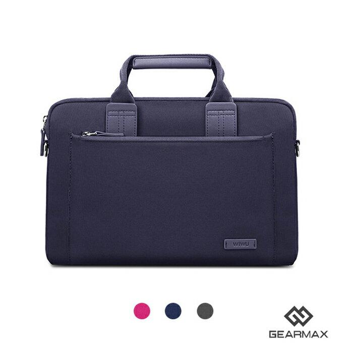 dido shop Gearmax 13.3吋 雅典娜系列 手提筆電包 電腦包 (CL193)【預購】