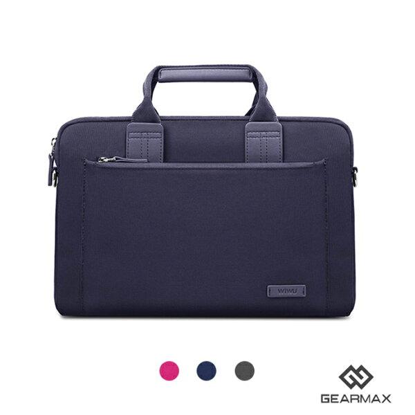 dido shop:Gearmax13.3吋雅典娜系列手提筆電包電腦包(CL193)【預購】