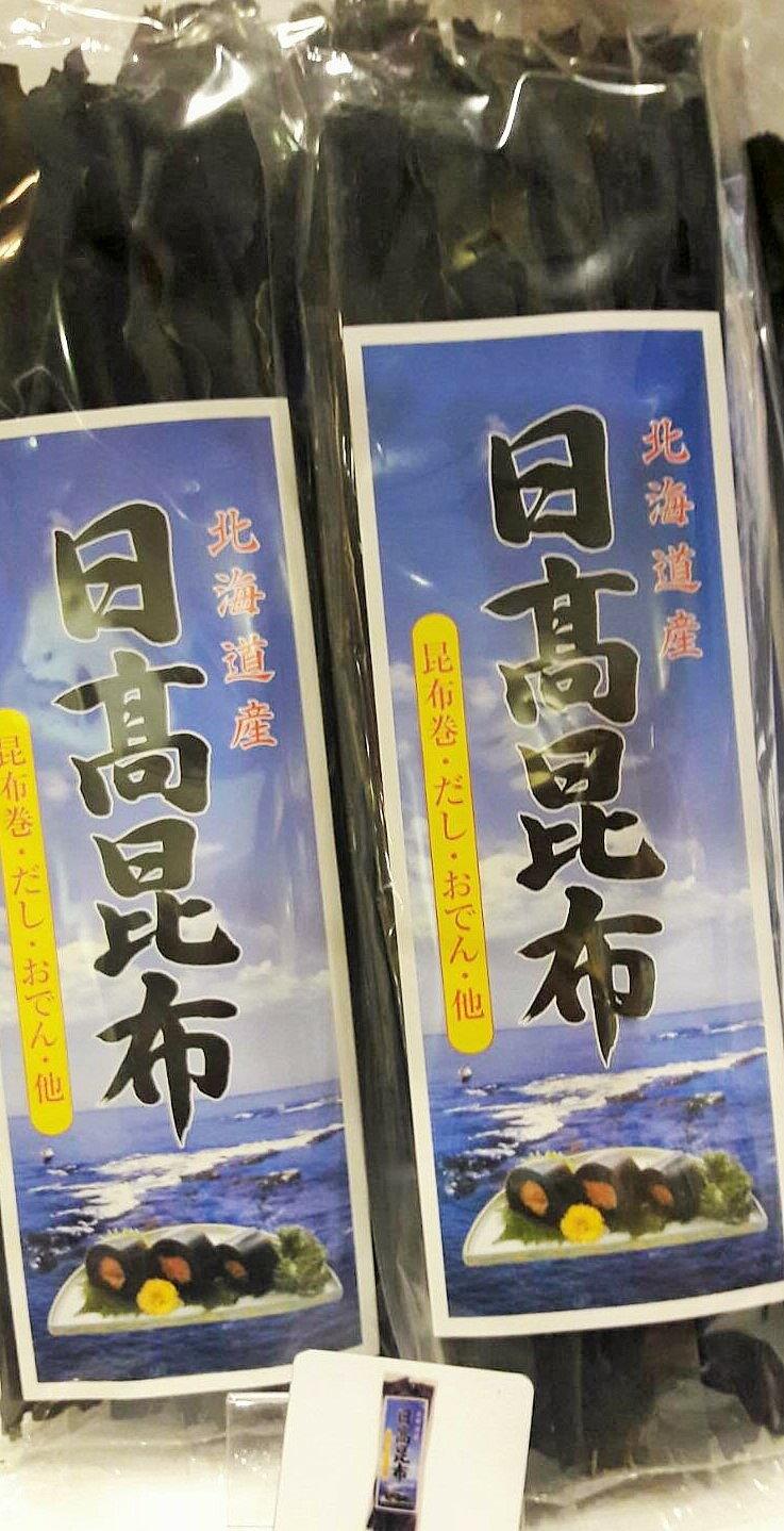 北海道 日高昆布100g