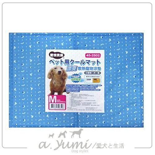 《愛情貴族》冰晶軟冰涼墊M號適合中小型犬冰墊