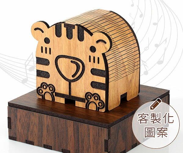 木雕旋轉音樂盒-老虎
